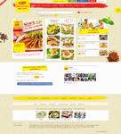 Moc kulinarnych inspiracji na nowej stronie internetowej WINIARY