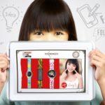 MyKronoz: zaprojektuj zegarek swoich marzeń